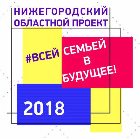 мы россияне