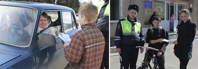 Акция «Дети России»