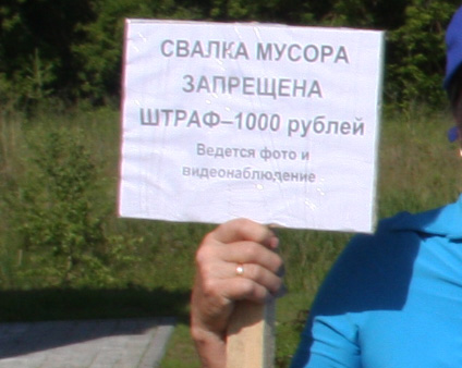 """МО СПР: акция """"Вода России"""""""