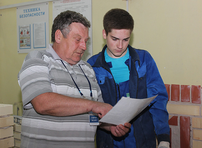 Демонстрационный экзамен в ПСК