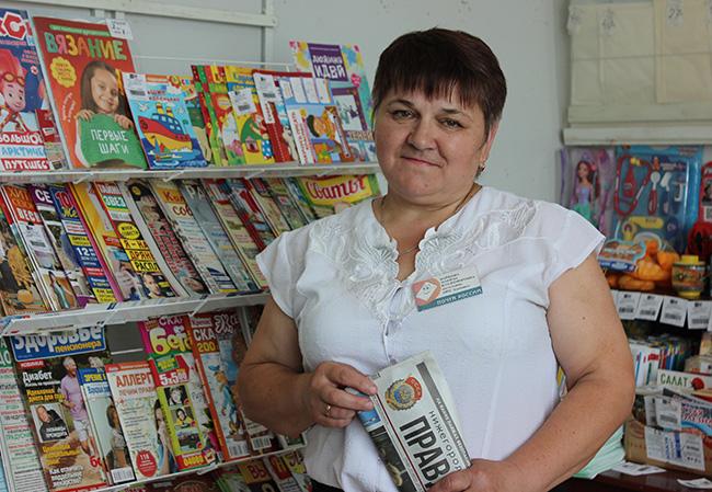 Марина Владимировна Вайкина