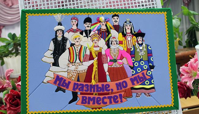 """Народная студия декоративно-прикладного творчества """"Параскева"""""""