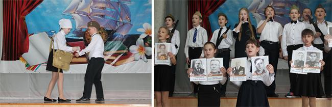 Патриотический фестиваль в рамках проекта «Парта героя»