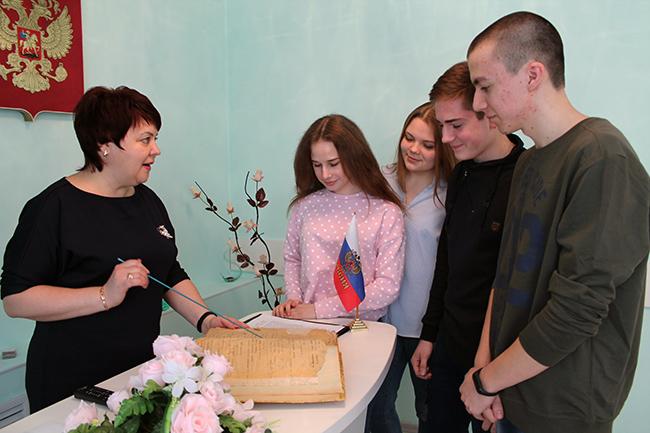 """""""День открытых дверей"""" в ЗАГСе"""