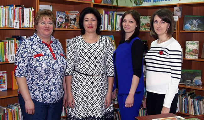Коллектив Центральной детской библиотеки им. Волкова